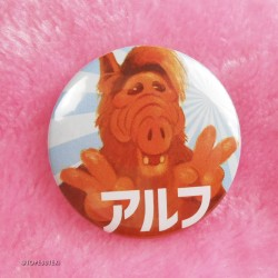 Alf Button Badge